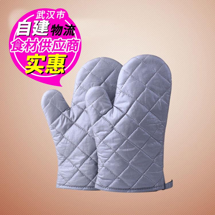 Выпекать выпекать инструмент выставка искусство серебро высокотемпературные перчатки один сгущаться изоляция жаркое коробка микроволновой печи ошпаривают перчатки