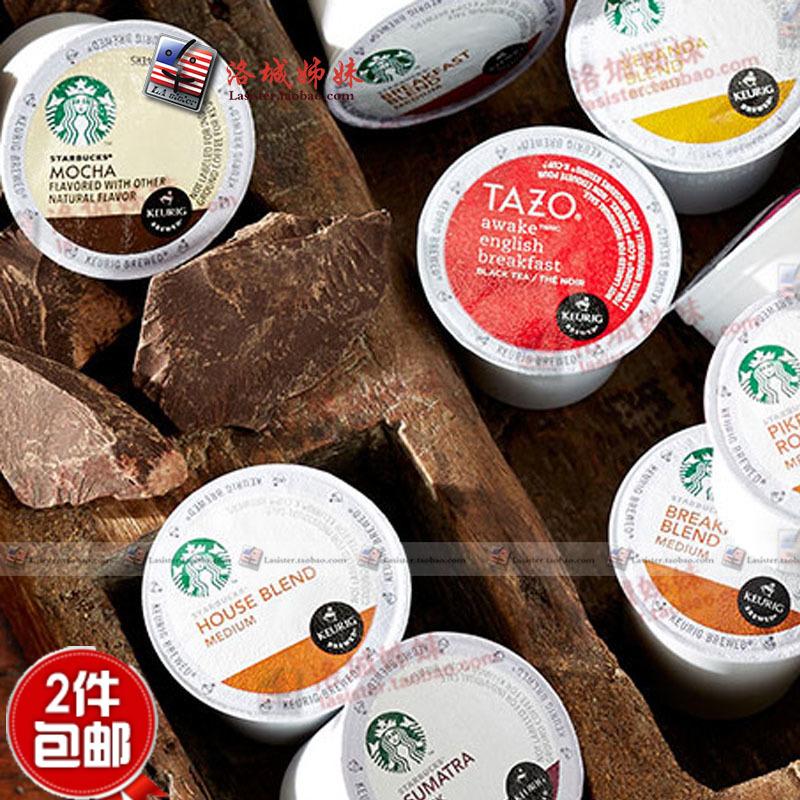 Коллекции на тему Starbucks Артикул 548033348778