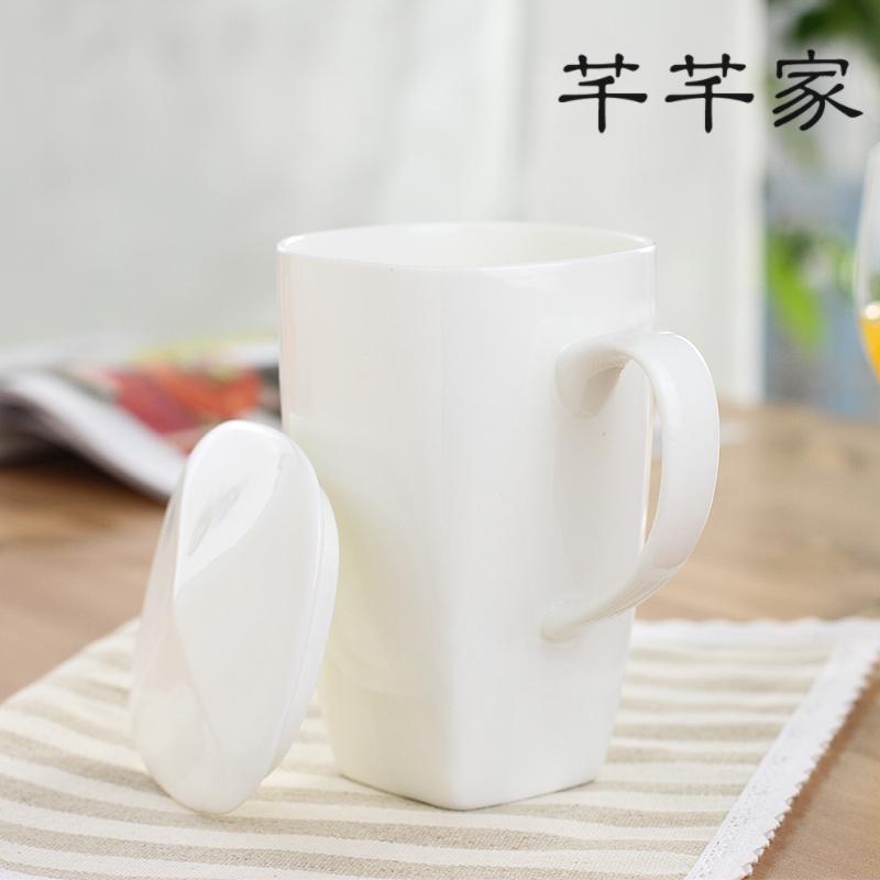 芊芊家 大號帶蓋馬克杯水杯牛奶杯純白瓷杯簡約大容量陶瓷杯子