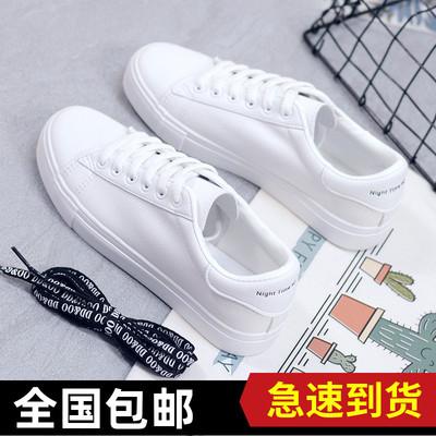代购韩国情侣百搭基础2021小白鞋