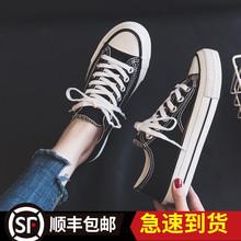 代购韩国潮1970s低帮帆布鞋女春夏情侣小白鞋ins街拍百搭韩版板鞋
