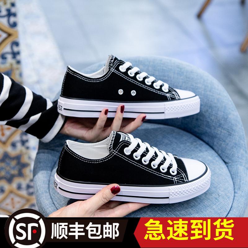 Женские туфли / Мокасины Артикул 589666232939