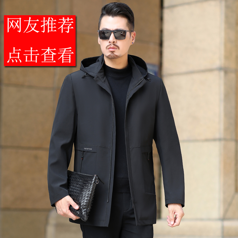 Mens windbreaker, hooded, thin autumn wear, middle-aged and elderly leisure, Korean fashion jacket, spring and autumn fathers mid long jacket