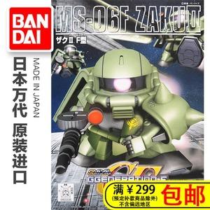 现货 正品 万代 Q版 SD BB 218 MS-06F Zaku II 绿扎古2 量产型