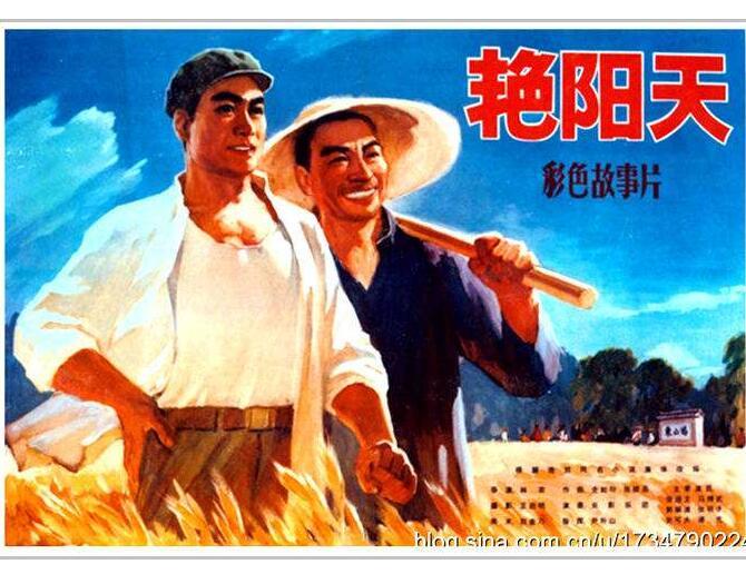 1973年彩色故事影片《艳阳天》老电影VCD 经典回顾