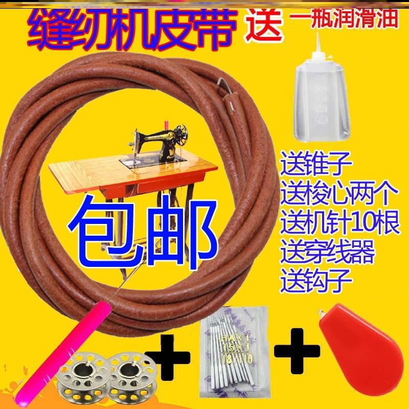 Швейные машины / Ручные швейные машины Артикул 618643441240