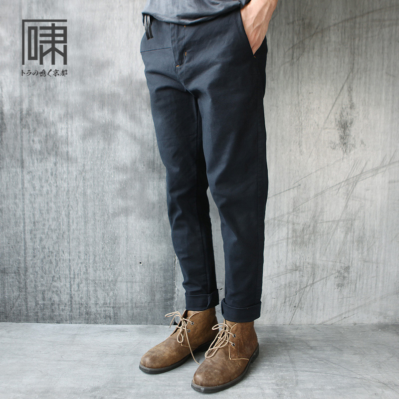 Autumn mens cotton small foot casual pants Japanese retro tapered pants straight slim youth mens long pants