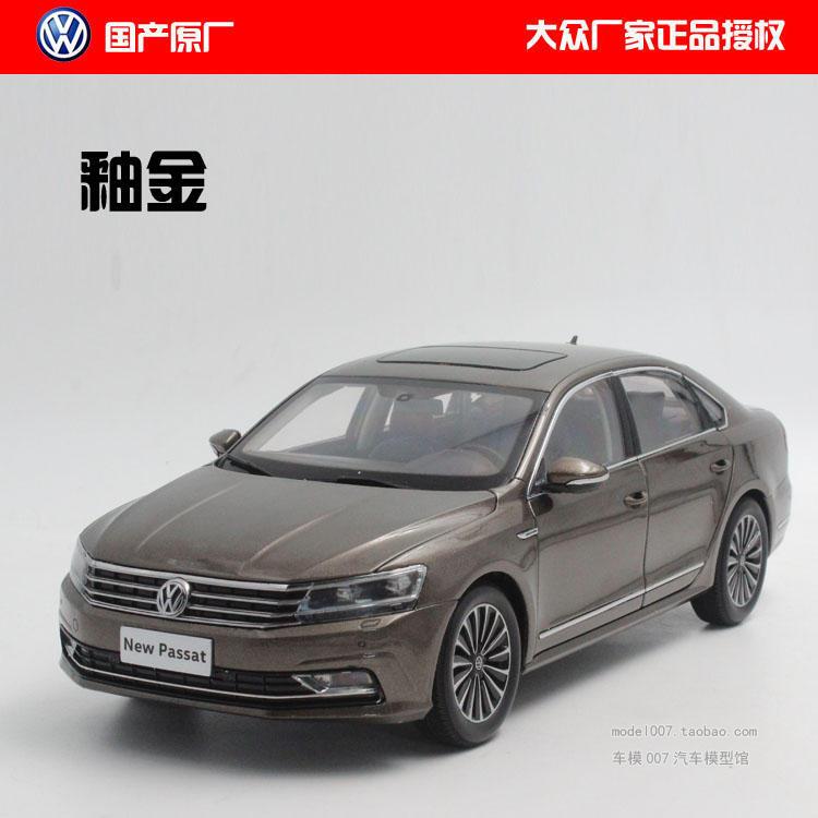 原�S 上汽大� 全新 帕�_特 2016款 NEW PASSAT 1:18 汽�模型