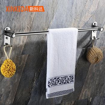 卫生间晾挂毛巾架免打孔壁挂304不锈钢浴室厕所置物简易单杆长杆
