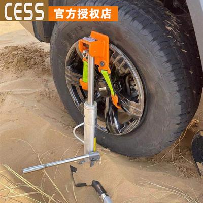 CESS vertical hydraulic jack, 3 ton monkey climbing pole, off-road vehicle, desert rescue equipment