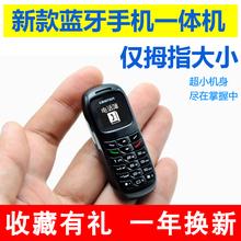迷你手机超小袖 珍按键学生儿童棒棒机小型戒网专用初中生拇指可爱