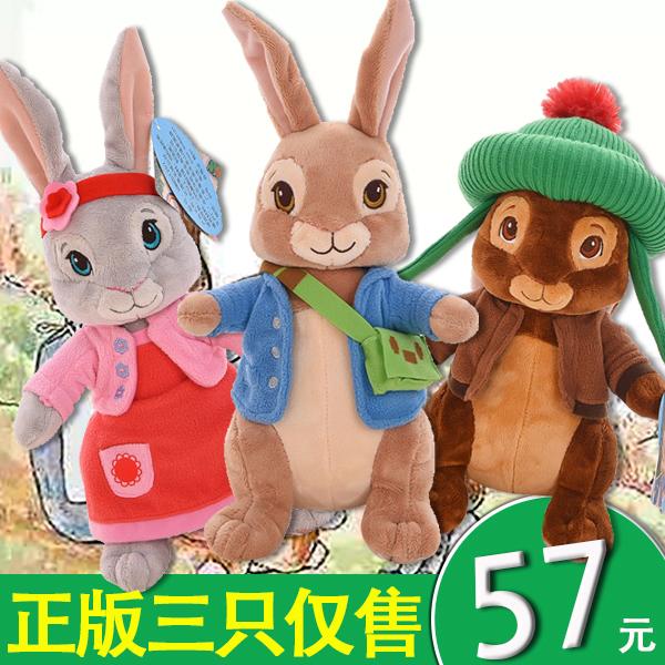 正版彼得兔毛绒玩具比得兔公仔本杰明兔子玩偶布娃娃儿童生日礼物