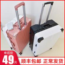 行李箱ins网红新款皮箱拉杆箱24寸女密码箱男旅行箱子小型学生20