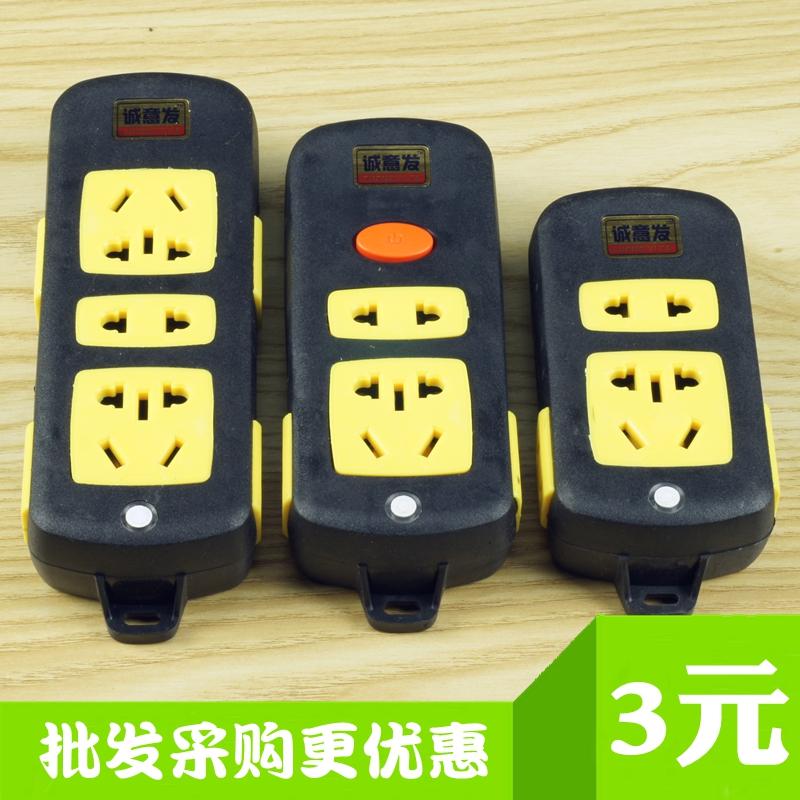 黑金刚大功率排插无线排插10A16A带指示灯纯铜接线板无线家用插座