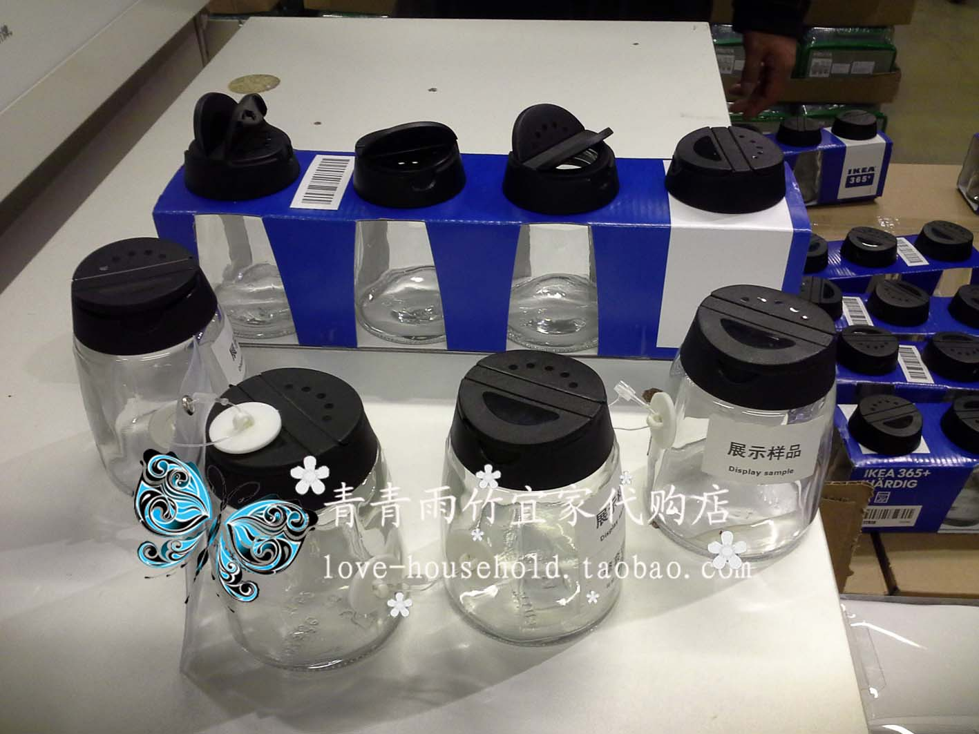 0.6 далянь ikea 365+ ирак хохотать следовать приправа приправа бутылка сделать материал бак кухня хранение бак 4 месяцы