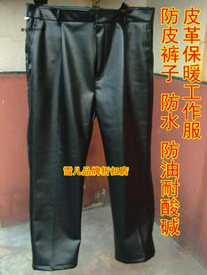 Water and oil resistance oil men leather pants overalls male long pants motorcycle leather trousers warm winter wind