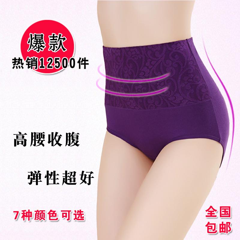 Johns Janice underwear womens medium high waist cotton underwear large size belly waist triangle slim shorts bottom