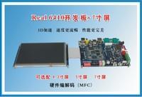 Real6410开发板 7寸LCD!GPS GPRS WIFI 140GB34DVD选【北航博士店