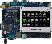 友善Tiny6410开发板 4.3寸触摸屏!带WCDMA3G S3C6410【北航博士店