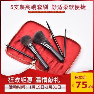 [限量迷你版]你韩国工厂直销黑之吻BLACkKISS5件化妆刷套装含刷包