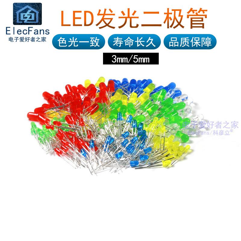 中國代購 中國批發-ibuy99 LED��� 发光二极管3V七彩小LED灯珠3/5mm指示灯芯粒直插白发红黄蓝绿紫色