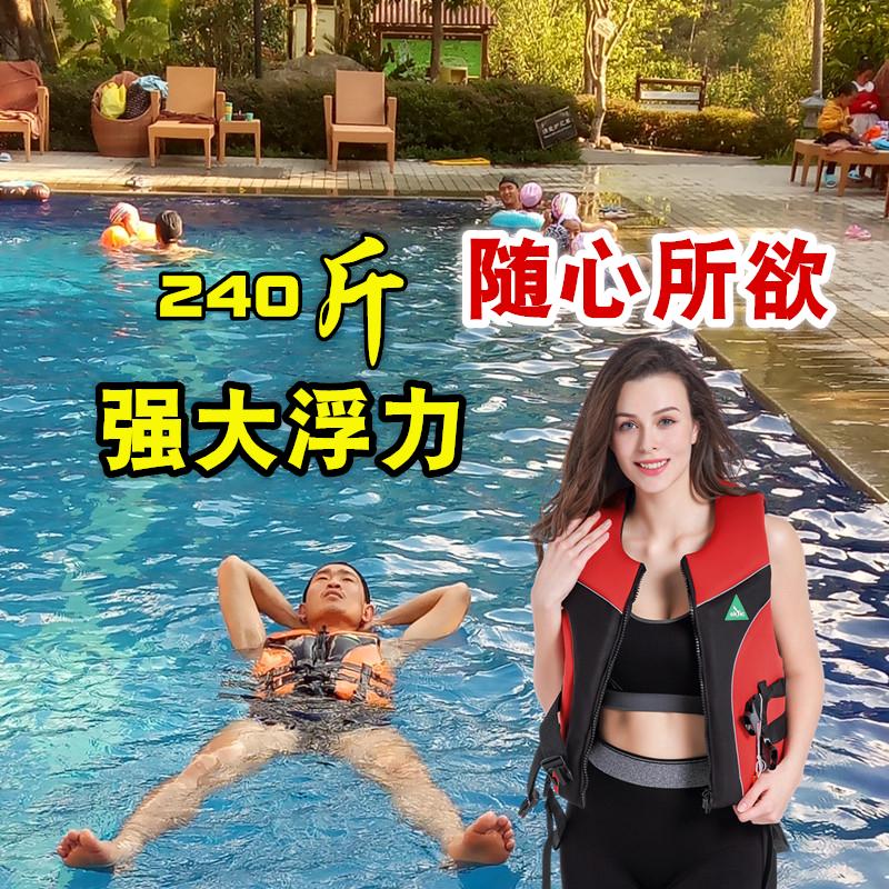 Спасательные жилеты для детей Артикул 563227740536