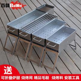 烧烤架户外烧烤炉家用木炭小型烧烤架子野外烧烤用具碳烤炉烤肉炉图片