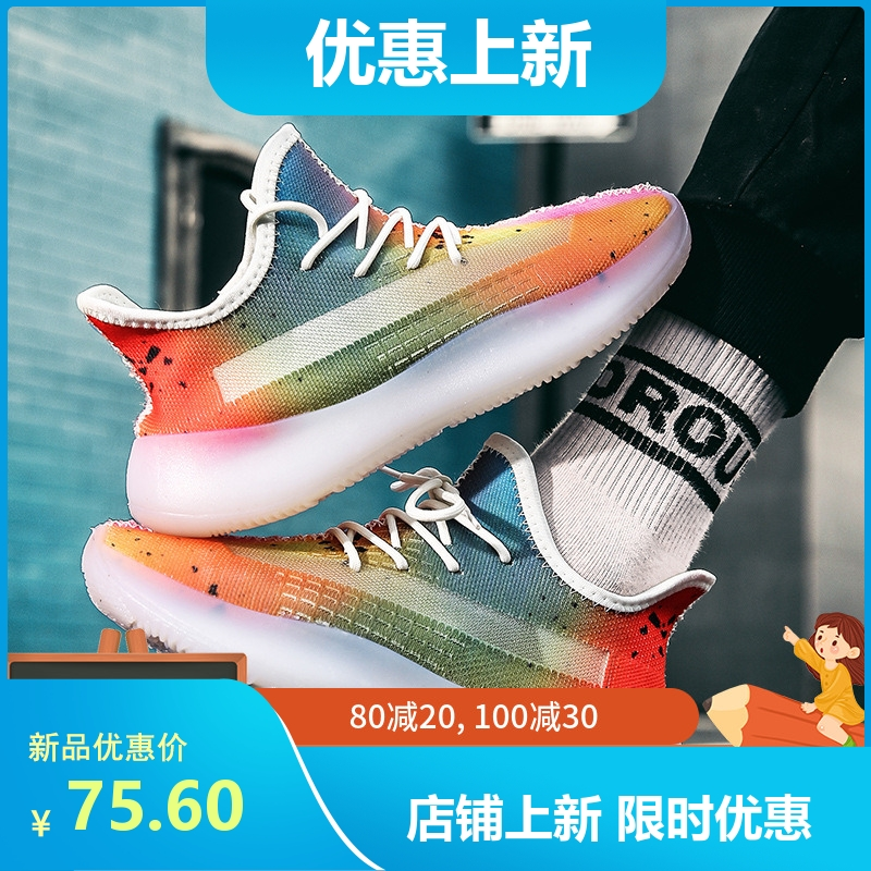 2020 new flying knitting personalized graffiti coconut high top breathable round head mesh rubber sole mens sports casual shoes package mail