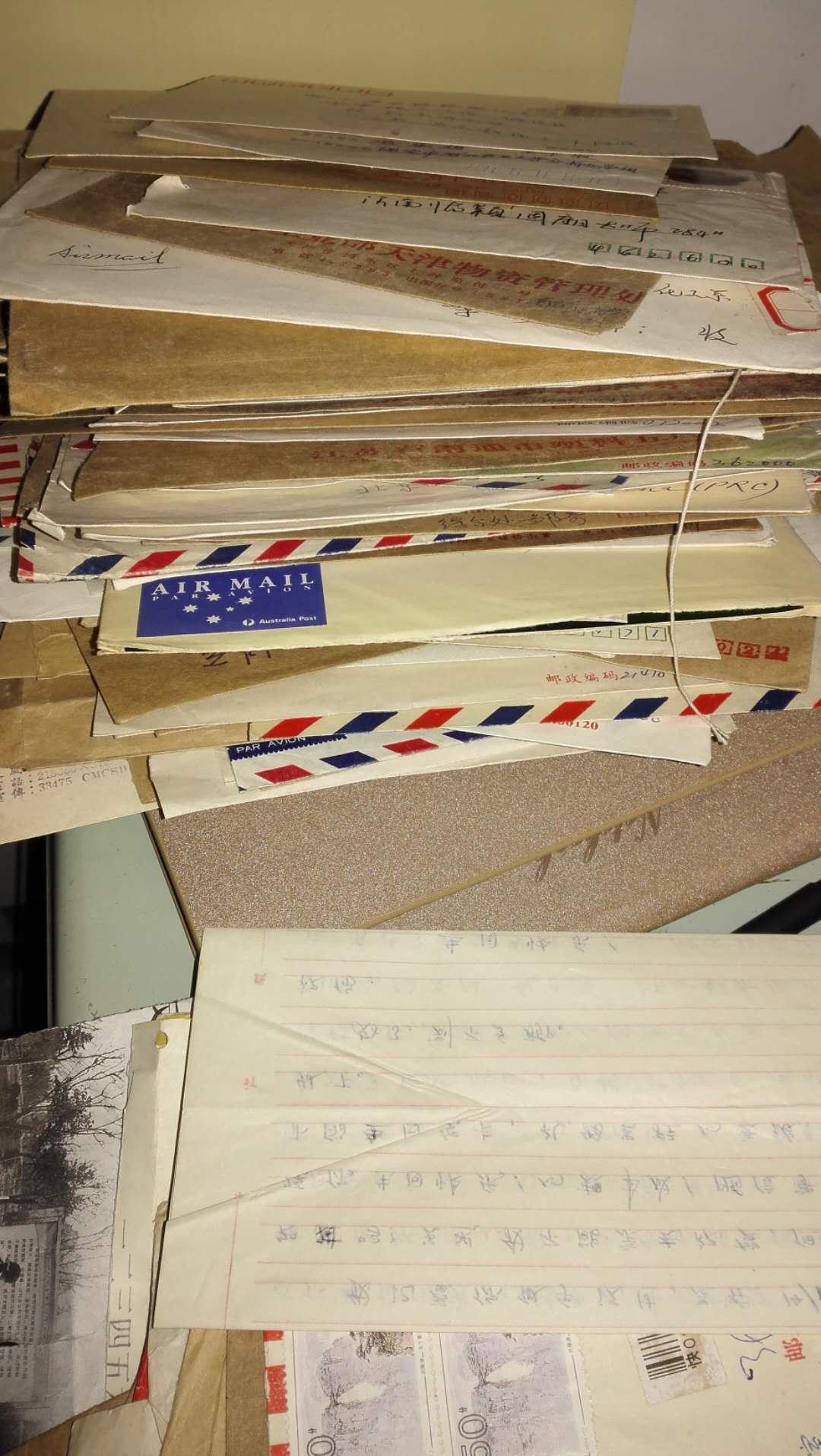 [收藏集邮怀旧老信件道具 研究发现发掘价值] высокая [校老师知识分子信札]