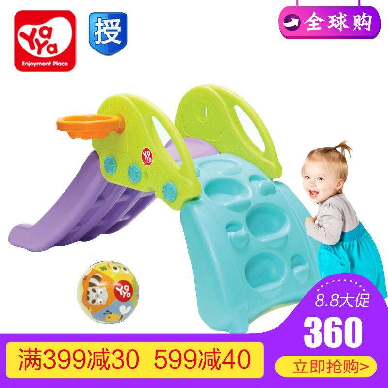 韩国进口雅雅yaya儿童折叠攀岩滑梯宝宝室内家用小型滑梯组合加厚