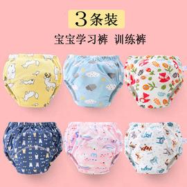 婴儿如厕训练裤纯棉防水可洗戒尿不湿尿布裤兜女宝宝男孩隔尿内裤