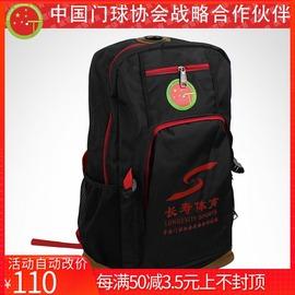 长寿公司网店 长寿牌门球棒杆双肩背包袋子高端门球棒包门球用品
