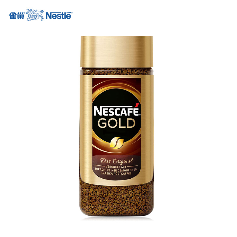Germany imported Nestle instant pure black coffee 200g bottle