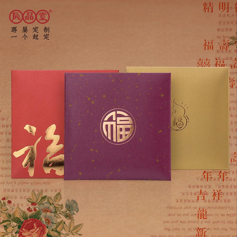 Конверты для Китайского нового года Артикул 524152795387