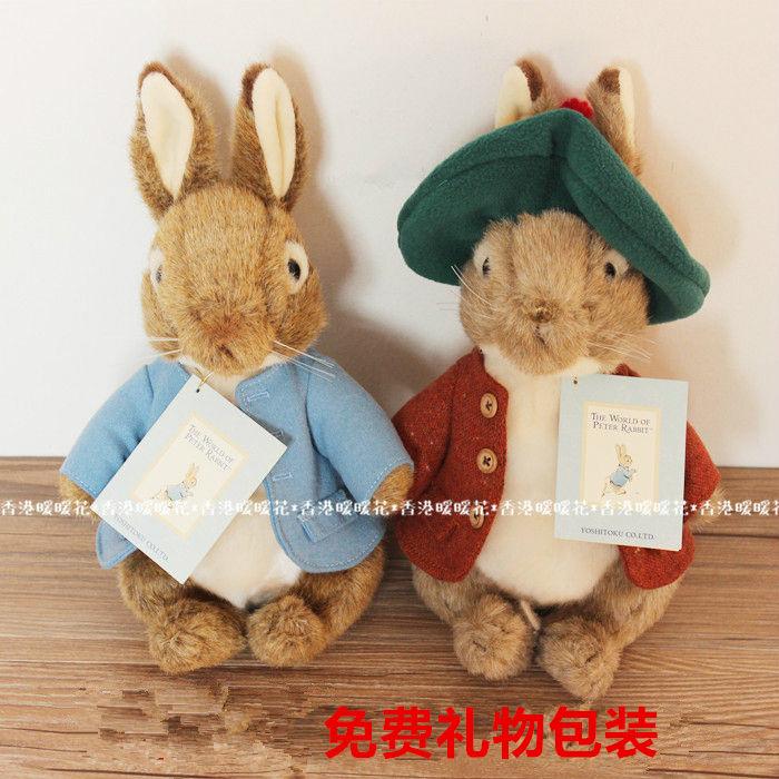 不打烊现货!日本正版Peter Rabbit彼得兔 本杰明毛绒公仔毛绒玩具