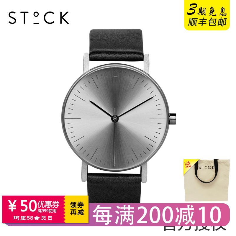 澳洲品牌正品 Stock Watches极简复古金属中性男女手表 S002SS
