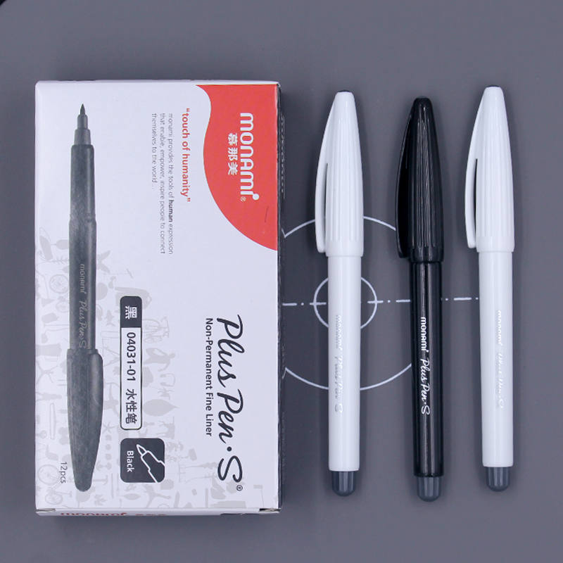 正品慕那美中性笔 水性笔04031 签字笔 彩色笔 纤维色线笔 可换芯