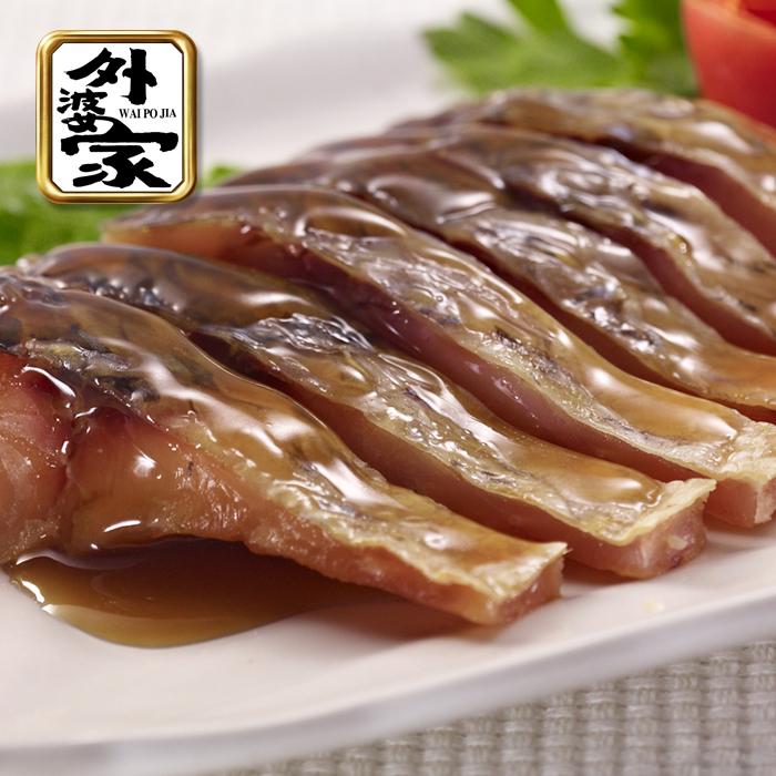 外婆家醉鱼干原味720g(120g*6包) 零食即食鱼片干货特产美食
