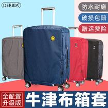 28寸24行李箱保护套耐磨适用新秀丽拉杆皮箱旅行箱套子防尘罩20