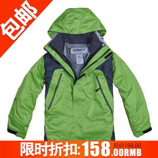 2014 Spring and Autumn New Baby's clothing boy coats big virgin cheaters thick piece children clothes