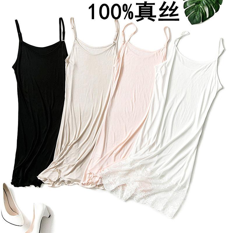 夏连衣裙吊带背心女 睡裙100%桑蚕丝真丝针织薄中长款 打底内衬裙