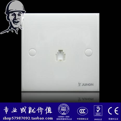 正品 俊朗JUNON 开关插座 EJ美式单联电话插座(带保护门)ET01S