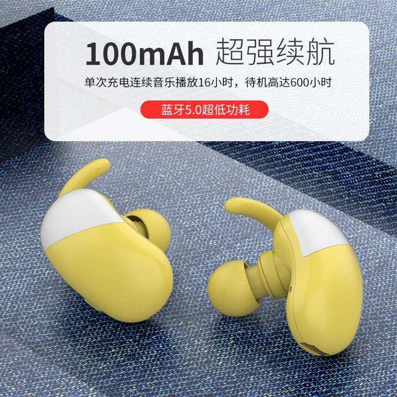 10月12日最新优惠新款tws运动5.0超长续航双耳耳机