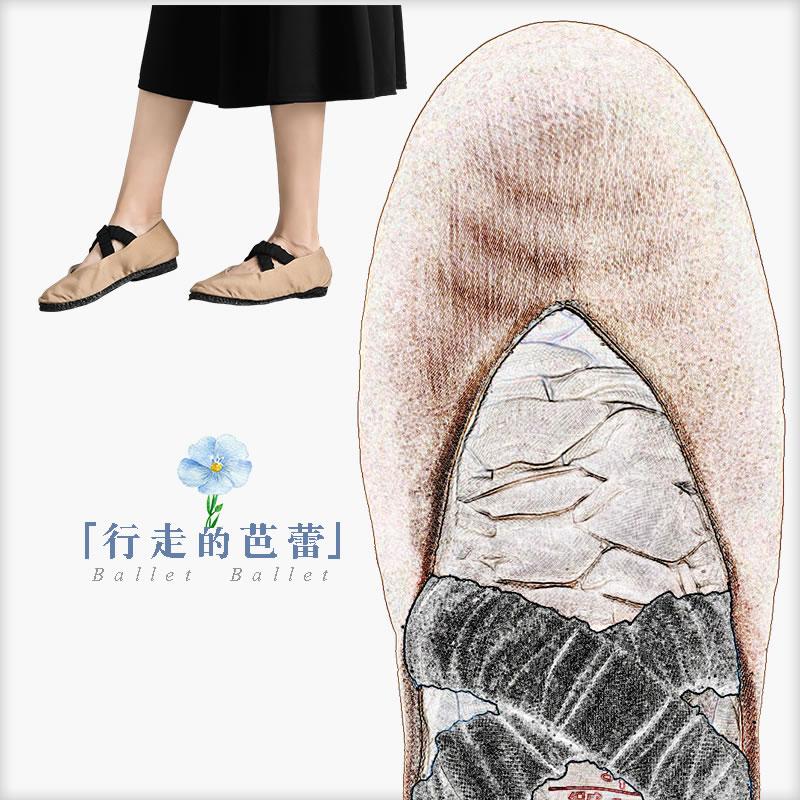 French retro strap ballet shoes single shoes summer linen comfortable soft sole walking shoes