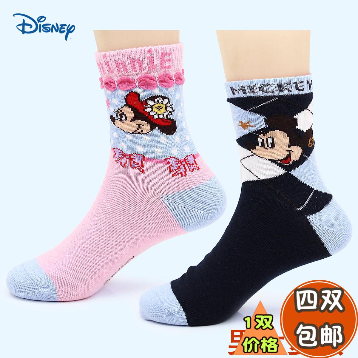 专柜迪士尼儿童袜子秋冬保暖米奇小孩卡通袜子厚袜男童女童中筒袜