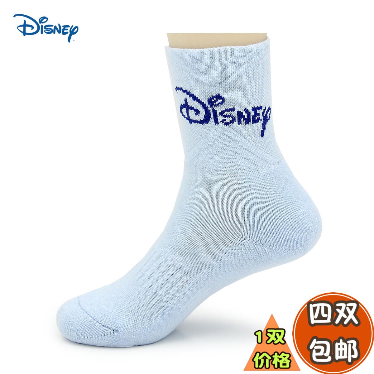 专柜三枪内衣迪士尼儿童袜子秋冬保暖袜底毛圈中筒男童棉袜集合款