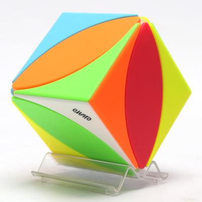 奇艺枫叶魔方实色 异形魔方 三叶草 幼儿园初学异形魔方 益智玩具