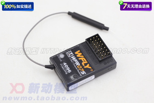 Original authentic WFLY WFLY 7 pass receivers WFR07S 2 4G 7 channel Receiver