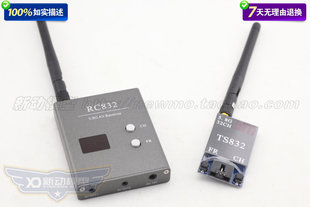 The new 32 point 600mw 5 8G frequency image transmission RC832 TS832 transmitter receiver