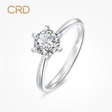 克徕帝钻戒女正品一克拉铂金钻石戒指婚戒六爪结婚求婚现货
